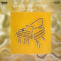 And Piano (LP  - 180 gr)