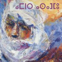 Orion Congregation - (LP - VÖ: 17.08.2018)